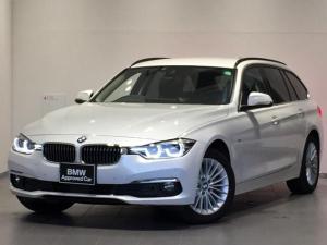 BMW 3シリーズ 320i xDriveツーリング ラグジュアリー 1オーナー車・プラスパッケージ・黒革シート・電動テールゲート・シートヒーター・メモリー機能付電動シート・アクティブクルーズコントロール・後期エンジン・LEDヘッドライト・HDDナビ・バックカメラ