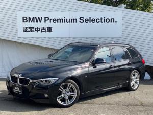 BMW 3シリーズ 320dツーリング Mスポーツ ワンオーナー 後期LCIモデル LEDヘッドライト 純正18インチアロイホイール 純正HDDナビ アクティブクルーズコントロール バックカメラ ミラーETC 電動シート 電動リアゲート F31