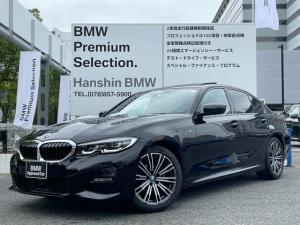 BMW 3シリーズ 320d xDriveMスポーツハイラインパッケージ サンルーフ ハイラインパッケージ ブラックレザーシート シートヒーター ランバーサポート コンフォートパッケージ LEDヘッドライト ワンオーナー アクティブクルーズコントロール ステアリングアシスト