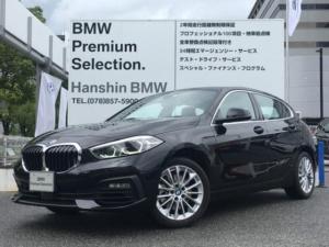 BMW 1シリーズ 118i プレイ 当社デモカー ACC 電動トランク パーキングサポート LEDヘッドライト 純正HDDナビ 衝突軽減ブレーキ 車線逸脱警告 レーンチェンジウォーニング コンフォートアクセス   純正17インチアルミ