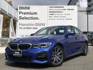 BMW 3シリーズ 320d xDriveMスポーツハイラインパッケージ ワンオーナー ハイラインパッケージ コニャックレザーシート ランバーサポート  シートヒーター コンフォートパッケージ 電動リアゲート ヘッドアップディスプレイ LEDヘッドライト 後退アシスト