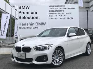 BMW 1シリーズ 118d Mスポーツ パーキングサポート クルーズコントロール LEDヘtドライト 純正HDDナビ CD/DVD再生 純正17AW ドライビングアシスト ミラーETC 衝突軽減ブレーキ 電動格納ミラー