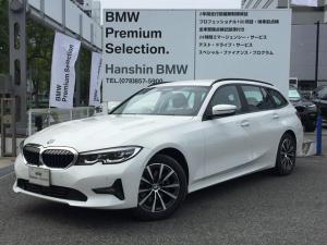 BMW 3シリーズ 320iツーリング プラスパッケージ コンフォートパッケージ 全方位カメラ アクティブクルーズコントロール LEDヘッドライト リバースアシスト アンビエントライト 衝突被害軽減ブレーキ Bluetooth G21