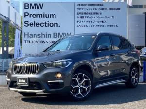 BMW X1 xDrive 18d xライン コンフォートPKG アドバンスドアクティブセーフティー ワンオーナー アクティブクルーズコントロール ヘッドアップディスプレイ パーキングアシスト LEDヘッドライト ルーフレール  純正18AW