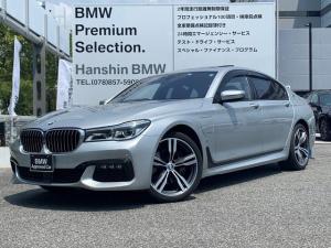 BMW 7シリーズ 740eアイパフォーマンス Mスポーツ 20インチAW ブラックレザー ACC サンルーフ HDDナビ 地デジ 全周囲カメラ LEDヘッドライト 衝突軽減ブレーキ 車線逸脱警告 レーンチェンジウォーニング