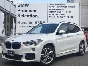 BMW X1 xDrive 18d Mスポーツ ヘッドアップディスプレイ・アクティブクルーズコントロール・コンフォートパッケージ・電動テールゲート・メモリー機能付電動シート・1オーナー・HDDナビゲーション・バックカメラ・衝突軽減ブレーキ・F48