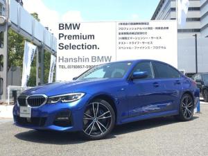 BMW 3シリーズ 330e Mスポーツ ワンオーナー 純正19AW パーキングアシストプラス シートヒーター トップビューカメラ 衝突軽減ブレーキ 車線逸脱警告 レーンチェンジウォーニング アクティブクルーズコントロール スマートキー