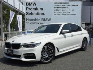 BMW 5シリーズ 523d Mスポーツ アクティブクルーズコントロール アダプティブLEDヘッドライト 衝突被害軽減ブレーキ 360°カメラ PDCセンサー ハイビームアシスタント Bluetooth フルセグTV 純正HDDナビ