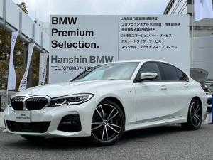 BMW 3シリーズ 320d xDrive Mスポーツ 元レンタカー コンフォートP デビューP OP19インチAW ブラックレザーシート 電動リアゲート HiFiスピーカー アクティブクルーズコントロール パドルシフト 純正HDDナビ LEDヘッドライト