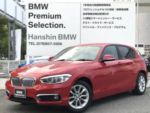 BMW 1シリーズ 118d スタイル バックカメラ 障害物センサー 純正HDDナビ LEDヘッドライト 車線逸脱警告 衝突軽減ブレーキ Bluetooth クルーズコントロール ミラー型ETC 純正16インチAW CD DVD