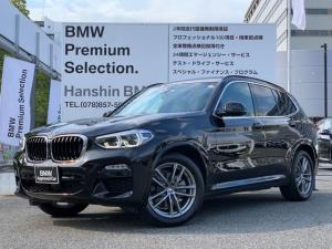 BMW X3 xDrive 20d Mスポーツ セレクトパッケージ パノラマガラスサンルーフ ハーマンカードンスピーカー リアサイドローラーブラインド ヘッドアップディスプレイ 全周囲カメラ 純正19インチアロイホイール LEDヘッドライト G01