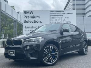 BMW X6 M ベースグレード シルバーストーンレザー・ハーマンカードンスピーカー・ガラスサンルーフ・パフォーマンスステアリング・21インチAW・カーボンインテリアトリム・LEDヘッドライト・電動テールゲート・シートヒーター