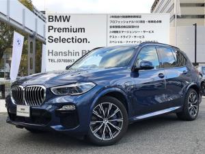 BMW X5 xDrive 45e Mスポーツ インディビジュアルPKG コンフォートプラスPKG コンフォートPKG レザーダッシュボード アンビエントエアーPKG レーザーライト ブラウンレザーシート ヘッドアップディスプレイ 20インチAW