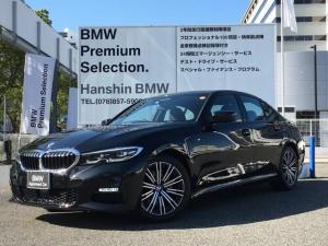 BMW 3シリーズ 320i Mスポーツ ブラックレザーシート 電動トランク LEDヘッドライト ACC 純正18AW 衝突軽減ブレーキ 車線逸脱警告 レーンチェンジウォーニング アンビエントライト シートヒーター パドルシフト パワーシート