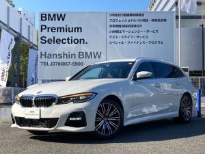 BMW 3シリーズ 320d xDriveツーリングMスポツEDジョイ+ コンフォートPKG パーキングアシストプラス アクティブクルーズコントロール アダプティブLEDヘッドライト レーンチェンジウォーニング シートヒーター HiFiスピーカー シルバールーフレールモール