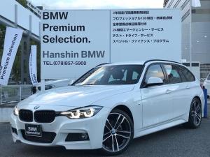 BMW 3シリーズ 318iツーリング Mスポーツ エディションシャドー 特別仕様車 電動リアゲート ブラックレザーシート シートヒーター ブラックキドニーグリル 純正19インチAW バックカメラ 純正HDDナビ LEDヘッドライト バックカメラ 衝突軽減ブレーキ クルコン