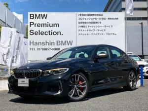 BMW 3シリーズ M340i xDrive 元デモカー Mスポーツシート レッドキャリパー アコースティックガラス レーザーライト 電動リアゲート パーキングアシストプラス ACC ヘッドアップディスプレイ ハーマンカードンスピーカー 禁煙車