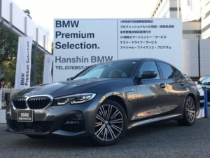 BMW 3シリーズ 330e Mスポーツ エディションジョイ+ ワンオーナー 電動トランク ACC シートヒーター LEDヘッドライト 衝突軽減ブレーキ 車線逸脱警告 レーンチェンジウォーニング パーキングサポート 18インチアルミ コンフォートアクセス 純正ナビ