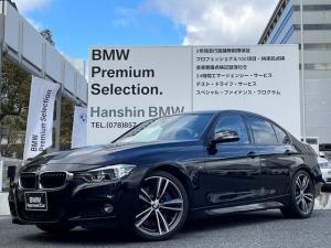 BMW 3シリーズ 340i Mスポーツ ワンオーナー 左ハンドル 直列6気筒 326馬力 サドルブラウンレザーシート ファストトラックパッケージ アダプティブMサスペンション OP19インチAW Mブレーキ アクティブクルーズコントロール