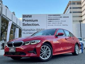 BMW 3シリーズ 320d xDrive ワンオーナー プラスパッケージ アンビエントライト LEDフォグ パーキングアシストプラス トップビューカメラ サイドカメラ 全周囲カメラ LEDヘッドライト シートヒーター ステアリングアシスト