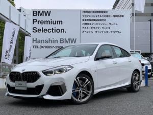 BMW 2シリーズ M235i xDriveグランクーペ 弊社元デモカー Mスポーツシート シートヒーター ライブコックピット 純正18インチアロイホイール アクティブクルーズコントロール 後退アシスト バックカメラ 電動シート Mブレーキ LED