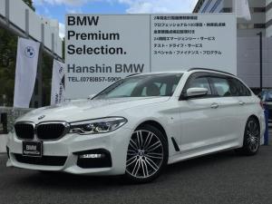 BMW 5シリーズ 523dツーリング Mスポーツ デビューパッケージ・ベージュレザー・シートヒーター・メモリー機能付電動シート・ヘッドアップディスプレィ・ソフトクローズドア・リアシートヒーター・電動テールゲート・LEDヘッドライト・ウッドトリム