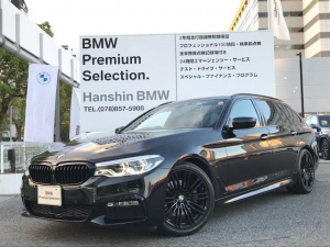 BMW 5シリーズ 523dツーリング Mスポーツ ブラックアウト  Harman/Kardon ヘッドアップディスプレイ ドライビングアシストプロフェッショナル パーキングアシストプラス アクティブクルーズコントロール 全方位カメラ 電動リアゲート