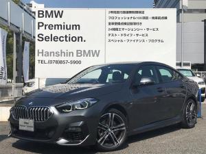 BMW 2シリーズ 218iグランクーペ Mスポーツハイラインパッケージ 弊社元デモカー ナビゲーションPKG バックカメラ 障害物センサー LEDヘッドライト 衝突軽減ブレーキ 液晶メーター Bluetooth アンビエントライト 純正18インチAW ミラーETC