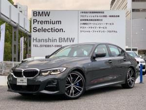 BMW 3シリーズ 320i Mスポーツ 弊社元デモカー ファストトラックパッケージ アダプティブMサスペンション Mブレーキ 純正19インチアロイホイール コンフォートパッケージ 電動リアゲート HIFIスピーカー パーキングアシストプラス