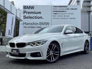 BMW 4シリーズ 420iグランクーペ イン スタイル スポーツ 限定300台 アダプティブMサスペンション Mブレーキ ヘッドアップディスプレイ ダコタレザーシート バックモニター 電動トランク クルーズコントロール シートヒーター