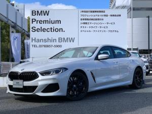 BMW 8シリーズ 840i グランクーペ Mスポーツ 弊社元デモカー コニャックレザーシート Mテクニックスポーツパッケージ オプション20インチブラックホイール Mディファレンシャル Mスポーツブレーキ Mシートベルト ブラックキドニーグリル G16