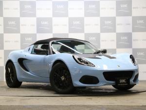 ロータス エリーゼ エリーゼスポーツ 220 II 未登録新車 メーカー保証付き
