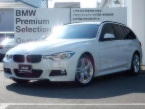 BMW 3シリーズ 320iツーリング Mスポーツ ACC LED LCI 後期