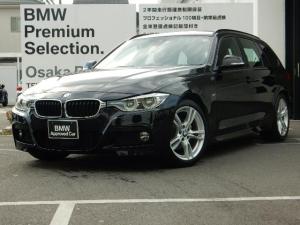 BMW 3シリーズ 320iツーリング Mスポーツ ACC 後期 シートヒーター