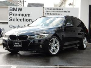BMW 3シリーズ 320iツーリング Mスポーツ アルアンターラ ACC 18インチAW バックカメラ リアPDC ルームミラーETC 電動リアゲート LEDヘッドライト ルーフレール CD/DVD