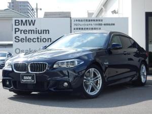BMW 5シリーズ 523d Mスポーツ ワンオーナー 衝突軽減 LED ACC