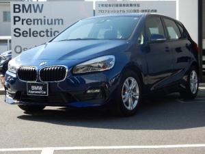 BMW 2シリーズ 218dアクティブツアラー プラス パーキング コンフォート