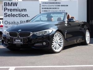 BMW 4シリーズ 435iカブリオレ ラグジュアリー