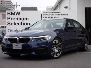 BMW 5シリーズ 523d Mスポーツ イノベーションP セレクトP ハーマン