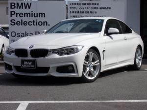 BMW 4シリーズ 420iクーペ Mスポーツ ACC LEDヘッドライト