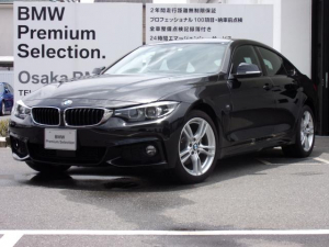 BMW 4シリーズ 420i xDriveグランクーペ Mスピリット 地デジ
