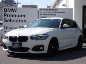 BMW 1シリーズ 118i Mスポーツ エディションシャドー 限定車 コニャックレザーシート ACC LEDヘッドライト コンフォートアクセス シートヒーター