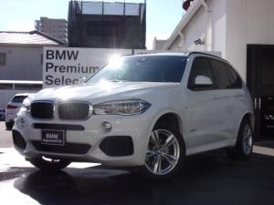 BMW X5 xDrive 35d Mスポーツ ブラックレザー アクティブクルーズコントロール アダプティブLEDヘッドライト 全方位カメラ 電動リアゲート 全席シートヒーター レーンチェンジウォーニング ワンオーナー車両