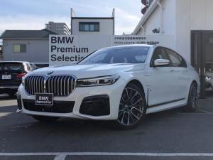BMW 7シリーズ 745e Mスポーツ ブラックレザー アクティブクルーズコントロール シートヒーター シートエアコン iDriveナビゲーション TVチューナー 電動トランク 純正20インチAW 弊社管理デモカー