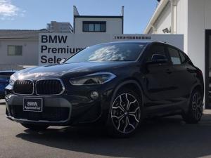 BMW X2 sDrive 18i MスポーツX アルカンターラシート コンフォートパッケージ 電動フロントシート 純正iDriveナビゲーション バックカメラ PDC 純正19インチAW 弊社デモカー
