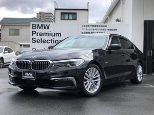 BMW 5シリーズ 523d ラグジュアリー ブラックレザー 純正iDriveナビゲーション 全方位カメラ PDC アダプティブLEDヘッドライト 純正18インチAW アクティブクルーズコントロール 純正地デジ シートヒーター