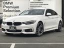 BMW/BMW 420iグランクーペ イン スタイル スポーツ