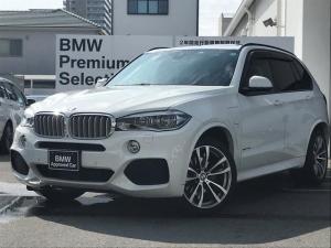BMW X5 xDrive 40e Mスポーツ モカレザー アクティブクルーズコントロール 全方位カメラ アダプティブLEDヘッドライト オートライト 電動フロントシート シートヒーター iDriveナビゲーション 純正地デジ ワンオーナー車両