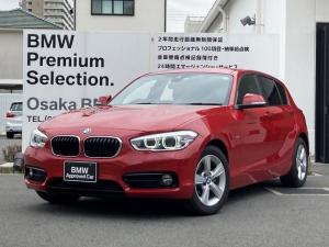 BMW 1シリーズ 118d スポーツ ワンオーナー コンフォートパッケージ パーキングアシストプラス 純正HDDナビゲーション 純正16インチAW Bluetooth LEDヘッドライト クルーズコントロール リアビューカメラ