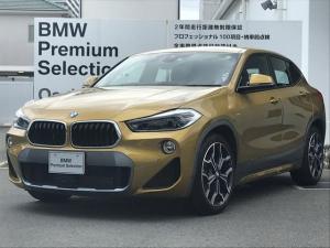 BMW X2 sDrive 18i MスポーツX 弊社デモカー 純正HDDナビ 電動シート 純正19インチAW コンフォートアクセス LEDヘッドライト ワイドナビ インテリジェントセーフティ Bluetooth リアビューカメラ パーキングアシスト